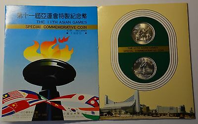 GN935 - China Special Commemmorative Coin Set Beijing 1990 - 2 Coins Set Scarce