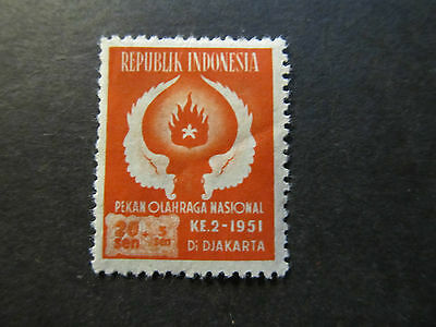 1951 - Indonesia - Wings And Flame - Scott B65 Sp44 20S + 5S (3)