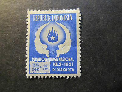 1951 - Indonesia - Wings And Flame - Scott B67 Sp44 35S + 10S (2)