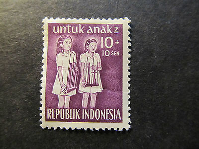 1954 - Indonesia - Young Musicians - Scott B77 Sp46 10S + 10S (2)