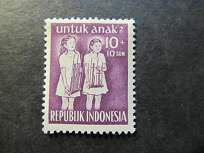 1954 - Indonesia - Young Musicians - Scott B77 Sp46 10S + 10S (3)
