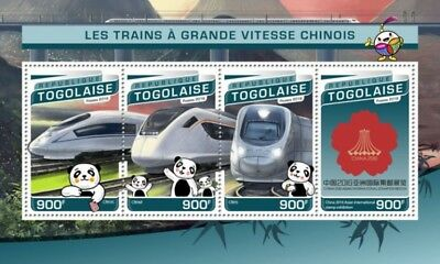 Togo - 2016 Chinese Speed Trains - 4 Stamp Sheet - TG16504a