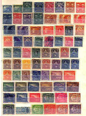 Nicaragua 1869 - 1909 ***** 71 Stamps ***** 43 Mint
