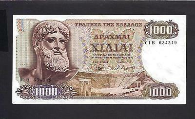 Greece p-198a , VF, 1000 Drachmai, 1970 , Watermark Head of Aphtodite