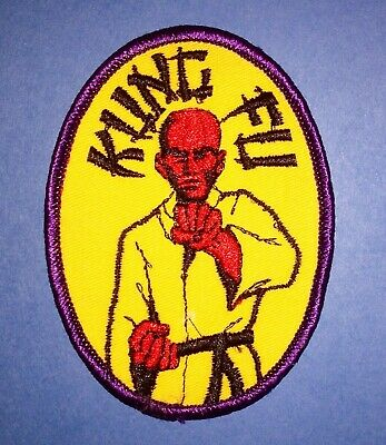 Vintage 1970's Kung Fu Martial Arts MMA Embroidered Jacket Patch Crest A