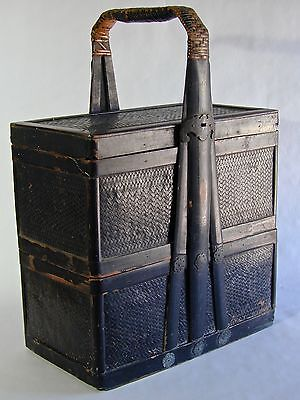 ANTIQUE QING 18th - 19th CENTURY LACQUER BAMBOO WICKER BRONZE PICNIC BASKET