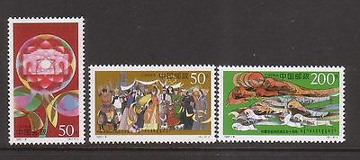 China 1997-6 50th Anniv Founding of Inner Mongolia  MNH set 3 stamps