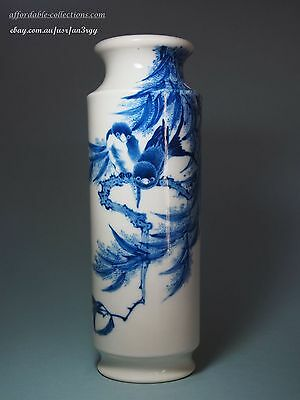 A Chinese Blue and White  'Wild-Goose' Vase