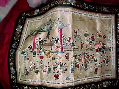 Vtg Embroidered Panel Chinese Silk 100 Children One Hundred Wall Tapestry Cloth