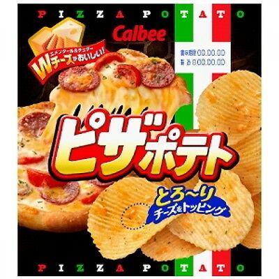 Calbee Potato Chips Pizza Potato Flavor Bag Snack Japanese Taste Food Japan 63g