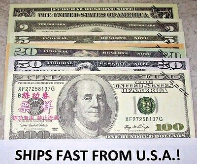 Play Money Set! 50 Pc U.s.a. Training Novelty Notes! Banktells! ~Ships From Usa~