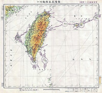 1943 Japanese World War II Aviation Map of Taiwan or Formosa