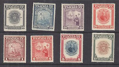 PARAGUAY, 1946 Archbishopric Air set of 8, lhm.