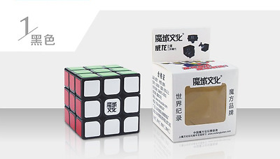MoYu WeiLong 3X3 smooth Speed Cube Competition Version Magic Cube Black