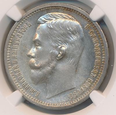 Russia Rouble 1913 BC Nicholas II NGC UNC Details - Rare!