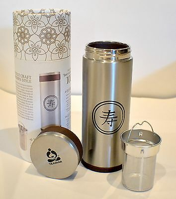 Teavana Tumbler Thermos with Tea Infuser New in Box 12 oz
