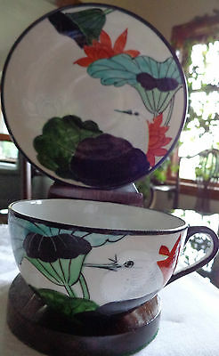 "Antique Porcelain Cup & Saucer Signed ""nippon Hand-Painted"" Moriage Lotus &bird"
