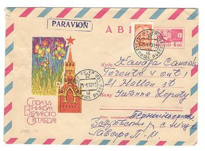 Russia Cover Vintage 1960's Russia To Toronto Canada Airmail Lot 1