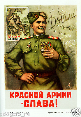 """17x23.5/"""" Soviet Poster Russian Propaganda Poster Glory to the Red Army"""