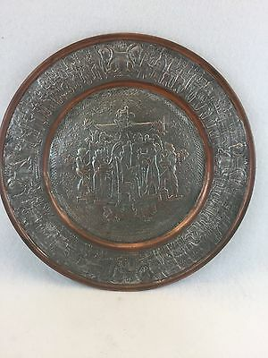 Antique Middle Eastern Ottoman Hand Hammered Wall Hanging Copper Plate