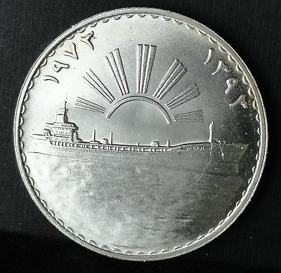 IRAQ 1973  1 DINAR  BU  SILVER,  Oil Nationalization