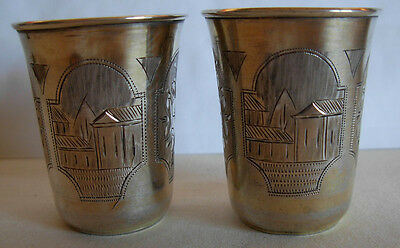 Pair Or Identical  Russian 84 Silver Small Cups  Hand Engraved Dated 1886