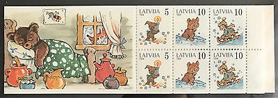 Latvia Lettland 1994 MNH Children's Fairy Tales , Complete booklet