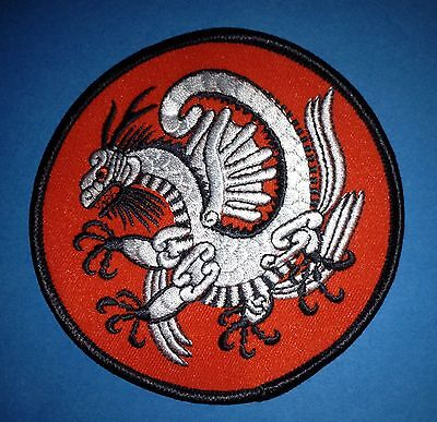 Vintage 1970/'s Shotokan Karate Do MMA Martial Arts Uniform Gi Patch Crest 355