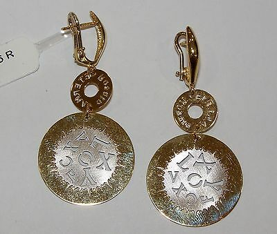 ORECCHINI ROSATO ORO 18kt EARRINGS GOLD Ohrringe Boucles d'oreilles en or