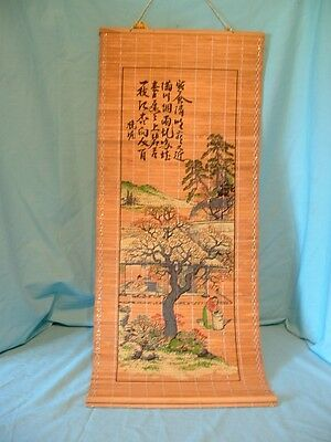 Vintage Japanese Wooden Wall Hanging Scroll Mountains, Trees, Workers
