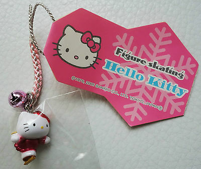 PORTE CLEF HELLO KITTY JAPON collector patineuse ! NEUF
