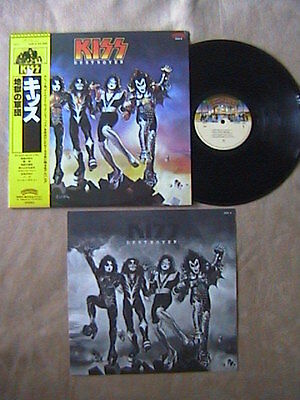 "Kiss ""destroyer"" Lp Japan Import W/ O.b.i & Insert 22S-4 Unplayed"