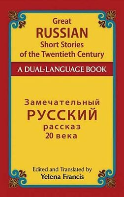 Great Russian Short Stories of the Twent by Yelena P. Francis New Paperback Book