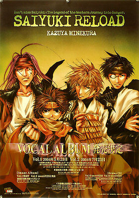 SAIYUKI Reload Japan Anime Original Poster EB003-016-003