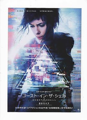 Ghost in the Shell 2017 Scarlett Johansson Mini Film Movie Poster x5 from JAPAN