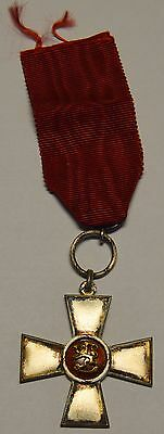 Finland Silver Order of the Lion Cross