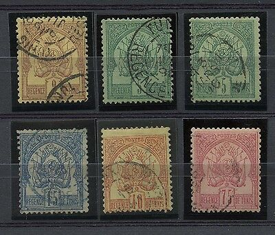TUNISIA TUNISIE Lot of 6 Used Stamps First Issue CV$235.50 SALE @15% CAT.!