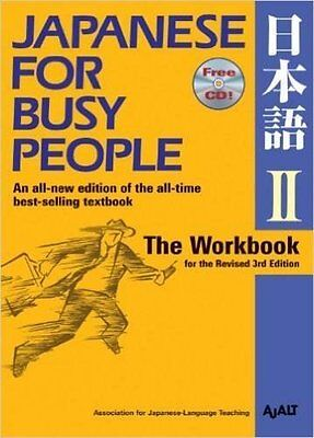 Japanese for Busy People Two by AJALT Paperback New  Book
