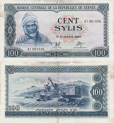 Guinea 100 Sylis Banknote 1980 Extra Fine Condition Cat#26A-1536