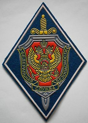 NEW Russian Army Military Patch - FSB Federal Security Service
