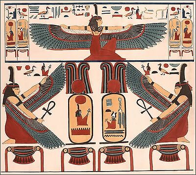Ancient Egyptian Tomb Painting: Seti I, Valley of the Kings. Fine Art Print