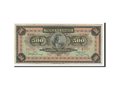 [#163629] Greece, 500 Drachmai, 1932, 1932-10-01, KM:102a, EF(40-45)