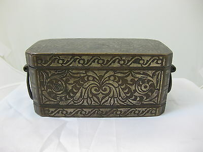 Silver-Inlaid Brass Betel Box (Lutuan) Mindanao, the Philippines
