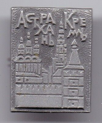 Russische Sowjet Pin Badge ASTRAKHAN