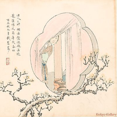 chinese antique painting (0077)
