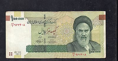 MIDDLE EAST  100,000 Rials Banknote