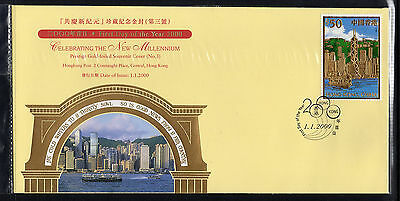 Hong Kong 2000 $50 Victoria Harbour with Gold Embossing - SG 1001 - Illust FDC