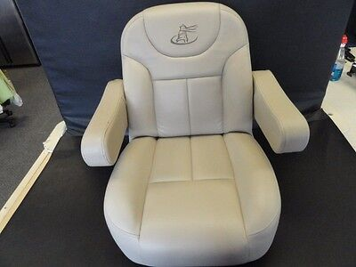 """Misty Harbor Tan Captains Chair / Seat 21-1/4"""" X 18"""" Marine Boat"""