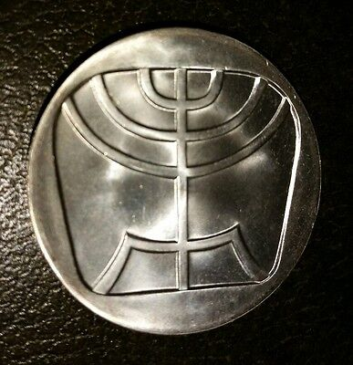 1958 Israel 5 Lirot Silver Coin Luster Bomb