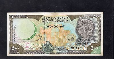 SYRIA  500 Syrian Pounds Banknote  1998  Central Bank